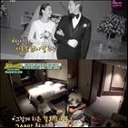 김태희,결혼식