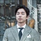 드라마,시청률,KBS,2TV,도깨비,중국,시간여행,지상파,MBC,기록