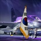 판매량,한국,무기,증가,세계,제조업체,업체,상위
