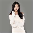 연남동,배우,활동,유시아