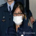 삼성,특검팀,부회장,증인,지원,질문