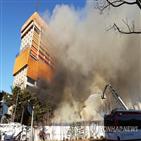 화재,불꽃작업,발생,실내,용단작업,안전규정