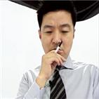 현실,김생민,영수증,드라마,대중,kbs,방송,열풍