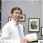회장,한국공인노무사회