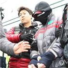 피의자,공개,범행,얼굴,경찰,신상정보,김성관