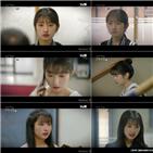 김지민,최무성,슬기