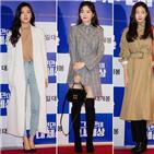 스타일,패션,연출,아이템,배우