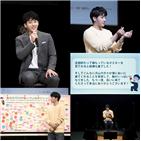 손호준,일본,관객,배우,공연