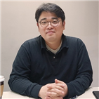 재개발,투자,시장,부동산,경우,서울,아파트,지역,강남,사례