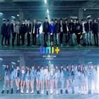 유닛,데뷔,KBS,3.5,오후