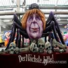 메르켈,총리,차기,독일,당내,사민당,정부,신문,주총리,기민당