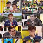 친구,김용만,박수홍,수홍,웃음,감동,눈물,명절,방송,해피투게더3