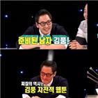 김풍,남자,접종,예방