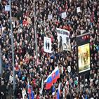총리,마피아,슬로바키아,피코,시위,반정부,최대
