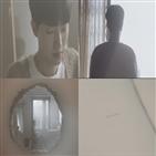 윤하,뮤직비디오,공개