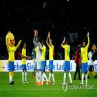 전반,스페인,독일,브라질,후반,아르헨티나,1-6,맨체스터
