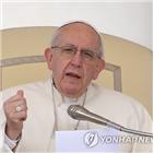 교황,마피아,프란치스코,기독교인