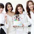 쥬얼리,서인영,박정아,멤버,조민아,방송