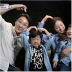 쌍둥이,이휘재,방송,전날,KBS