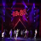 뮤지컬,음악,주크박스,무대,명곡,신중현,추억,이야기