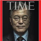 대통령,지도자,정상회담,북한