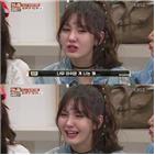 전소미,걸그룹,언니,프로젝트