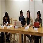 후보,토론,지지율,여론조사,소수정,정치,여성,티르