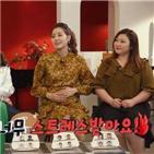 프로그램,며느리,김재욱,시청자,나라,박세미,공분,이상한