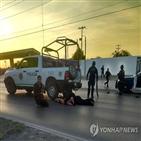 멕시코,실종,실종자,마을,국경,경찰