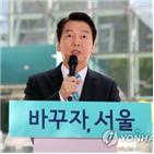 후보,서울시,서울시청,시민단체,부패,단일화