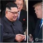 대통령,미국,악수,트럼프,회담,만남