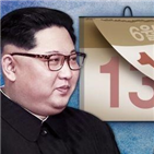 예능,방송,결방,월드컵,정상,드라마