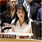 미국,탈퇴,인권이사회,이스라엘,유엔,인권,이사회,기구,회원국,편견