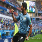 우루과이,월드컵,러시아,사우디아라비아,수아레스,경기,리그