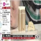 홈쇼핑,일본,방송,미국,제품,유럽,화장품
