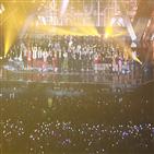 공연,가수,무대,티켓,시스템