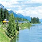 캐나다,여행,기차,사람,폭스,음식,사우전드,아일랜드,기차여행,밴쿠버