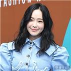 유소영,손흥민