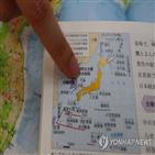 교과서,일본,독도,고교,학습지도요령,검정,영토,발표,내용,문부과학성
