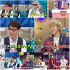 지코,조현아,김태원,시청률,라디오스타,가수,대해,윤상은,최고,걸그룹
