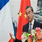 평화,중국,터전