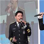 김준수,황광희,육군훈련소,논산,스타