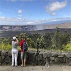 분화구,용암,화산,화산국립공원,킬라우에아,활동