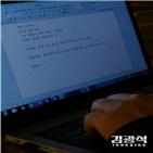 김광석,영화,서해순,대법원