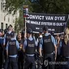 재판,평결,시카고,다이크,시위,경찰,주민,대규모