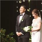 김동현,결혼식,송하율,한밤