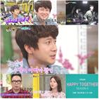김승현,방송,웃음,이날,해피투게더3,생각,박명수