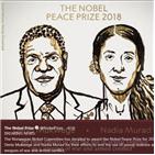 성폭력,여성,전쟁,유엔,무라드,사람,인권상,노벨평화상