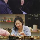서동주,연하남,라라랜드,공개,유명