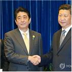 일본,중국,아베,트럼프,총리,미국,대통령,동맹,주석